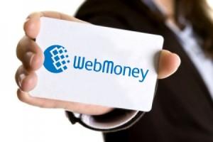 Payeer на Webmoney